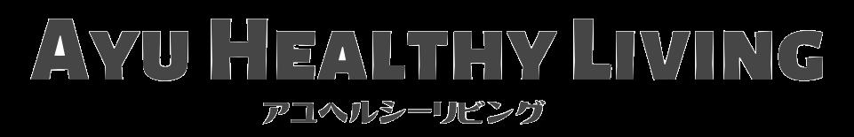 Ayu Healthy Living